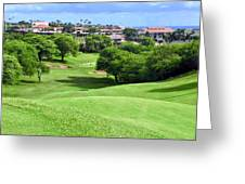 Fairway At Dunes Of Maui Lani  Greeting Card