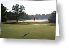 Fairway Hills - 2nd  - Toughest Par 5 In The Universe Greeting Card