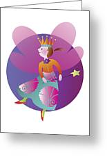 Fairy 1 Greeting Card
