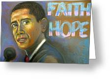 Faith And Hope Greeting Card
