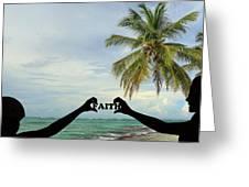 Faith - Digital Art1 Greeting Card