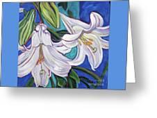 Faith Lily One Greeting Card