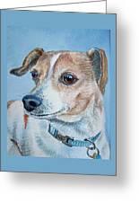 Beloved Dog Commission By Irina Sztukowski  Greeting Card