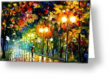 Fall Alley Greeting Card