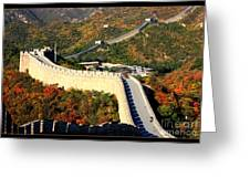 Fall Foliage At The Great Wall Greeting Card