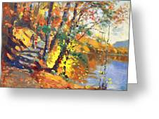 Fall In Bear Mountain Greeting Card