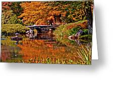 Fall In The Japanese Gardens Greeting Card