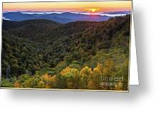 Fall On The Blue Ridge Parkway. Greeting Card by Itai Minovitz