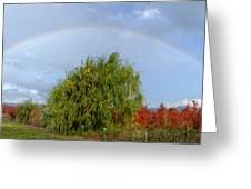 Fall Rainbow Greeting Card