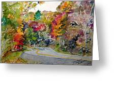 Fall Road - Watercolor Greeting Card