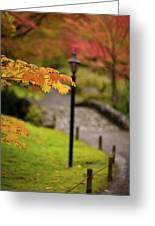 Fall Serenity Greeting Card