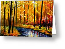 Fall Stream Greeting Card
