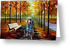 Fall  White Umbrella Greeting Card