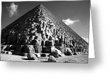 Fallen Stones At The Pyramid Greeting Card