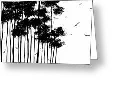 Falls Design 1 Greeting Card