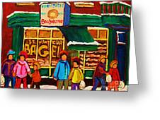 Family  Fun At St. Viateur Bagel Greeting Card