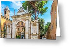 Famous Arc From Basilica Di San Vitale In Ravenna, Italy Greeting Card