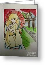 Fan Girl Greeting Card
