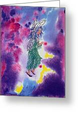 Fanciful Faerie Greeting Card