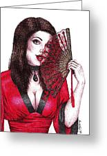 Fanning Flirtation Greeting Card