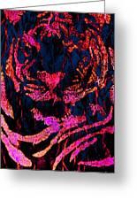 Fantasy Tiger 1 Greeting Card
