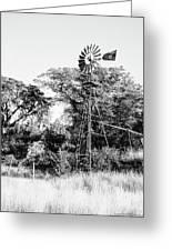 Faraway Windmill Greeting Card