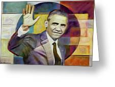 Farewell Obama Greeting Card