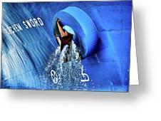 Farichem Sword Greeting Card