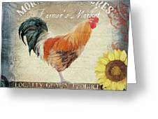 Farm Fresh Barnyard Rooster Morning Sunflower Rustic Greeting Card