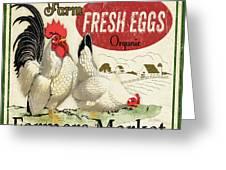 Farm Fresh Eggs-b Greeting Card