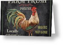 Farm Fresh-jp2634 Greeting Card