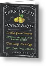 Farm Fresh Produce Greeting Card