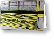 Farm Labor Bus Greeting Card