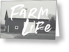 Farm Life Barn- Art By Linda Woods Greeting Card