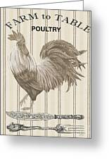 Farm To Table-jp2110 Greeting Card