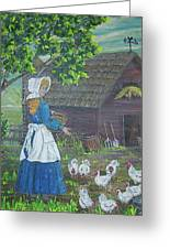 Farm Work I Greeting Card