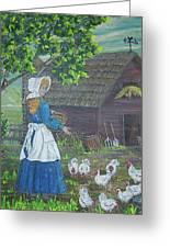 Farm Work I Greeting Card