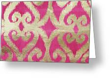 Fashion Boho Greeting Card