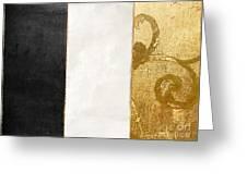 Fashion France Flag Greeting Card
