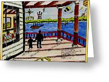 Father And Son On The Porch Greeting Card