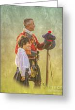 Father And Son Soldiers Greeting Card