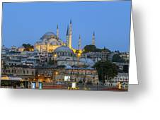 Fatih District In The Morning,istanbul. Greeting Card