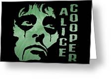 Feed My Frankenstein Greeting Card
