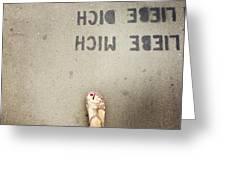 Feet Around The World #8 Greeting Card