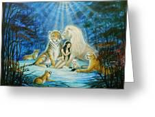 Feline Family... Love Greeting Card