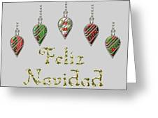 Feliz Navidad Spanish Merry Christmas Greeting Card