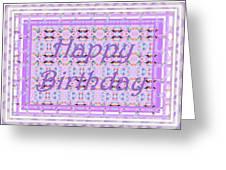 Feminine Lavender Birthday Card Greeting Card