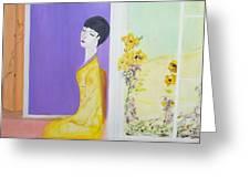 Femme En Jaune Greeting Card
