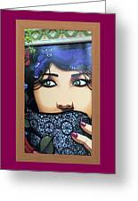 Femme Watcher Greeting Card