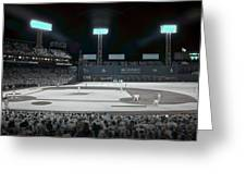 Fenway Infrared Greeting Card